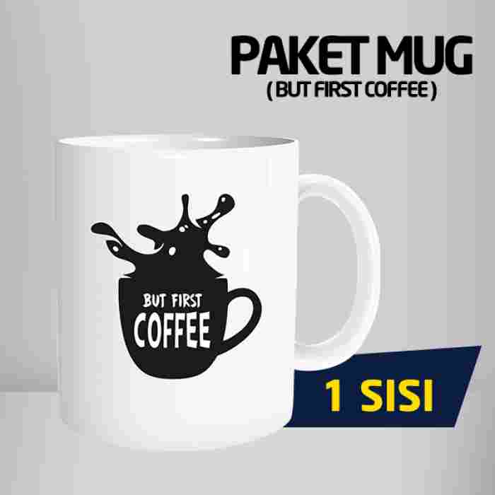 Mug But First Coffee Code #05