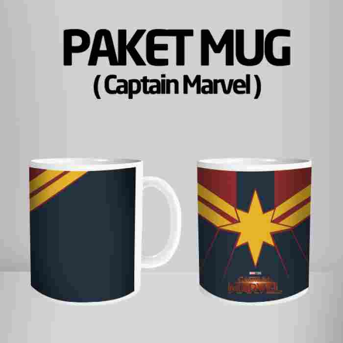 Mug  Captain Marvel Code #08