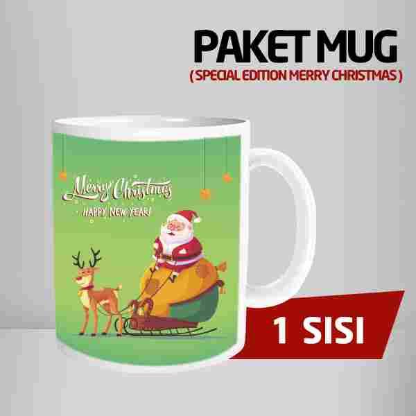 Mug Merry Christmas #04 Code