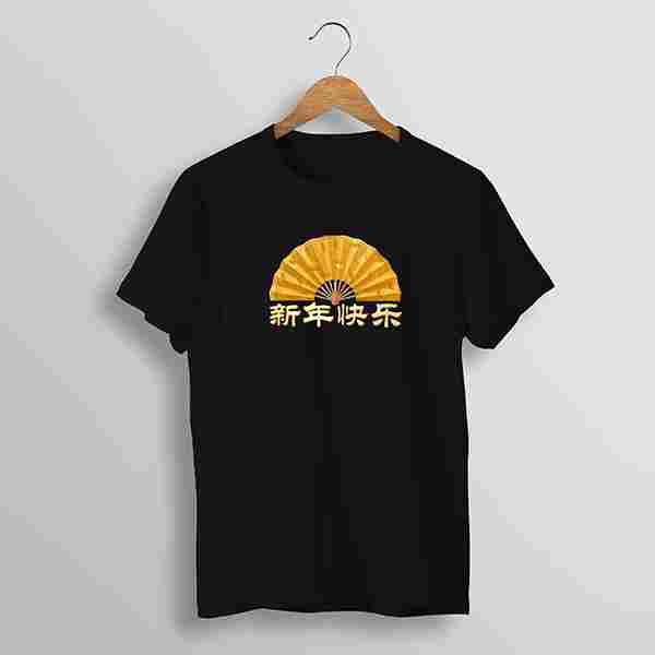 T-Shirt Chinese New Year #02 (S, M, L) 1 Side