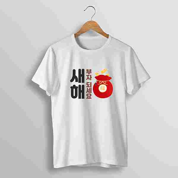 T-Shirt Chinese New Year #03 (S, M, L) 1 Side