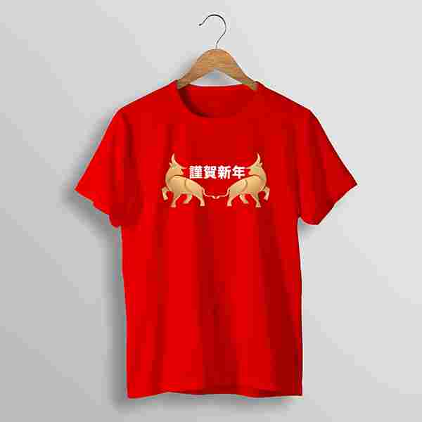 T-Shirt Chinese New Year #07 (S, M, L) 1 Side