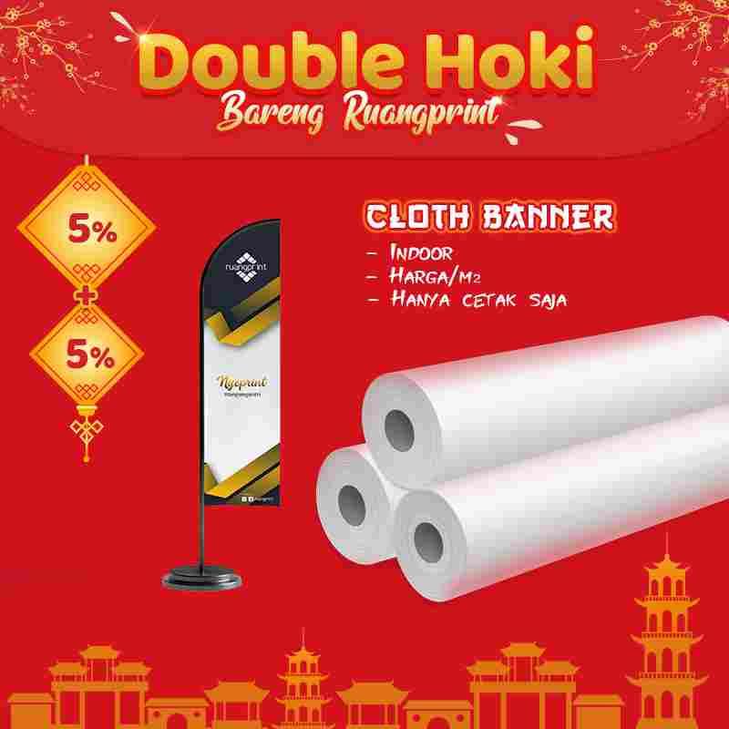 Cloth Banner - Indoor