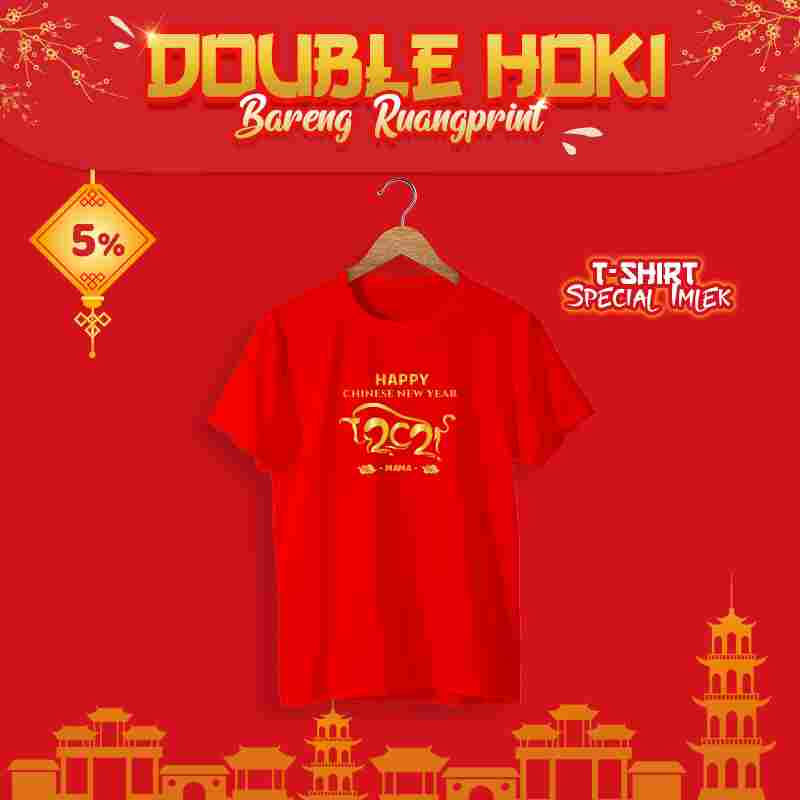 T-Shirt Chinese New Year #11 (S, M, L) 1 Side