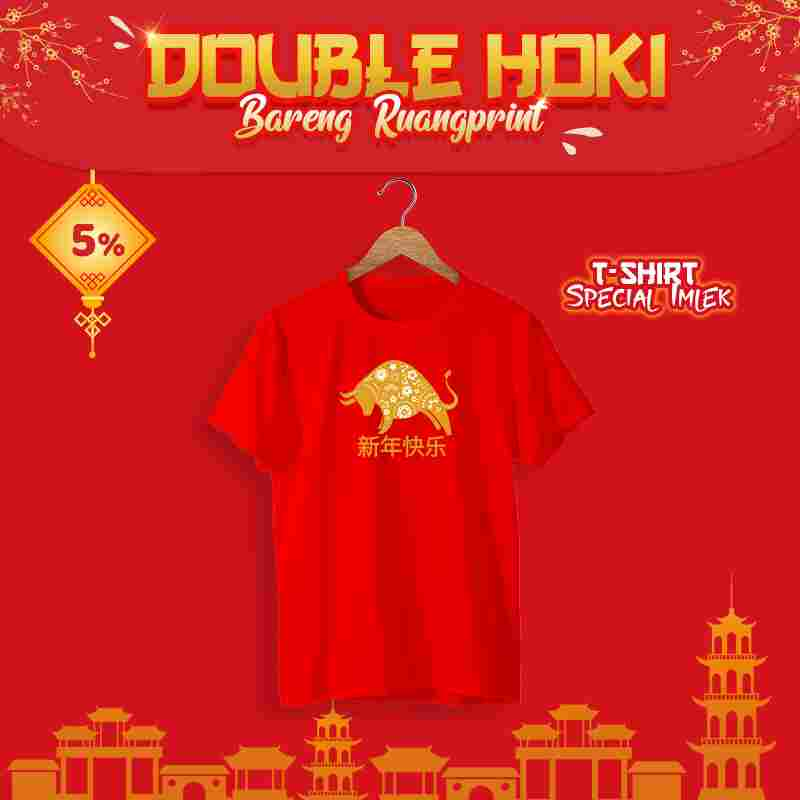 T-Shirt Chinese New Year #09 (S, M, L) 1 Side