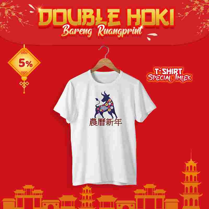 T-Shirt Chinese New Year #05 (S, M, L) 1 Side