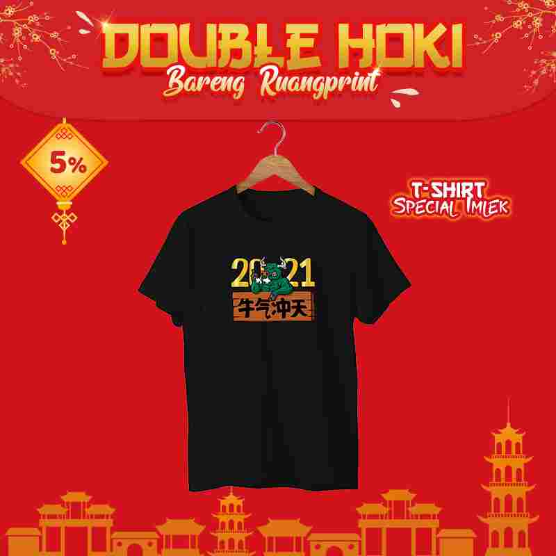 T-Shirt Chinese New Year #01 (S, M, L) 1 Side