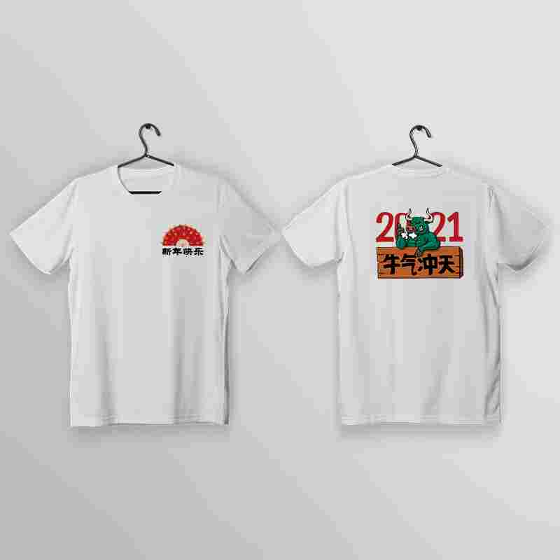 T-Shirt Chinese New Year #13 (S, M, L) 2 Side